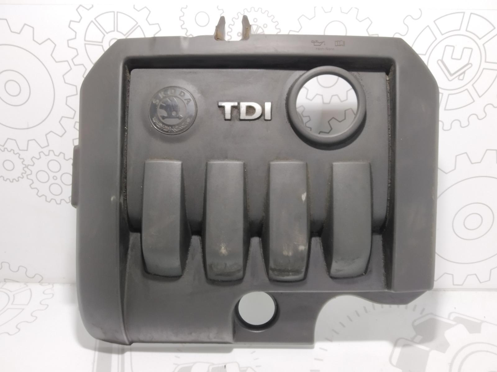 Декоративная крышка двигателя Skoda Octavia 1.9 TDI 2008 (б/у)