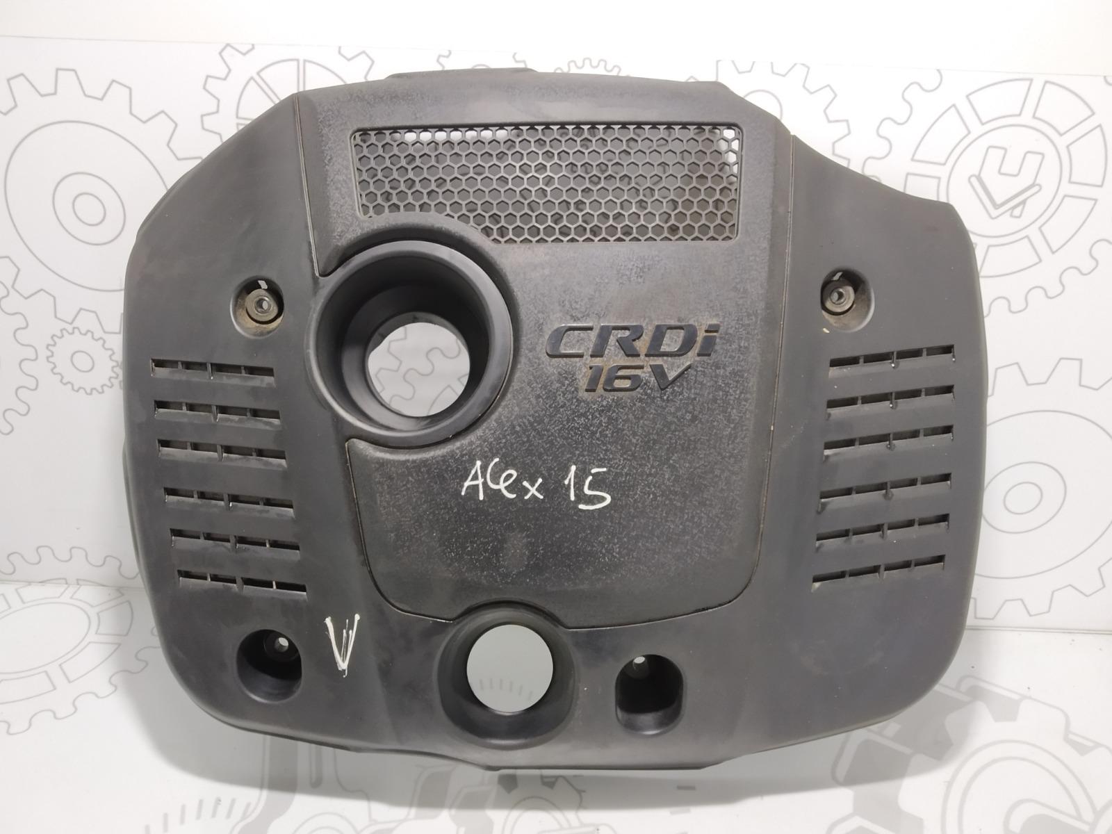 Декоративная крышка двигателя Kia Sportage 2.0 CRDI 2009 (б/у)