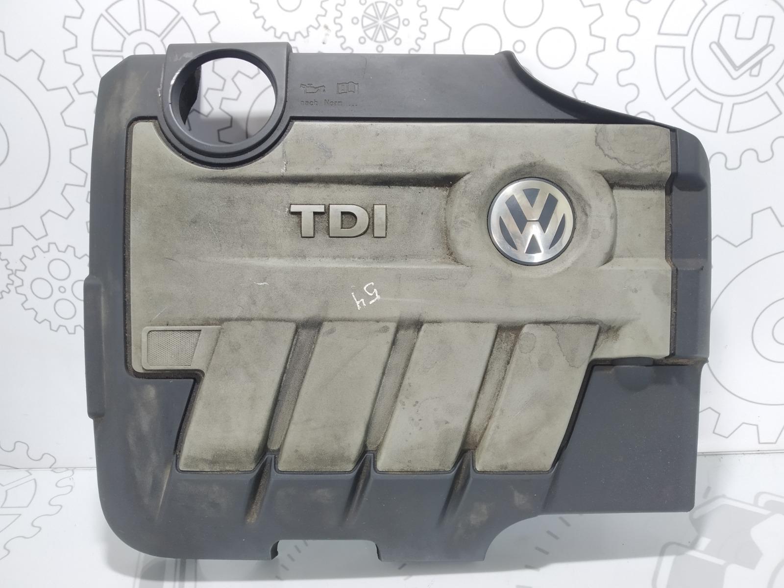 Декоративная крышка двигателя Volkswagen Passat B6 2.0 TDI 2009 (б/у)
