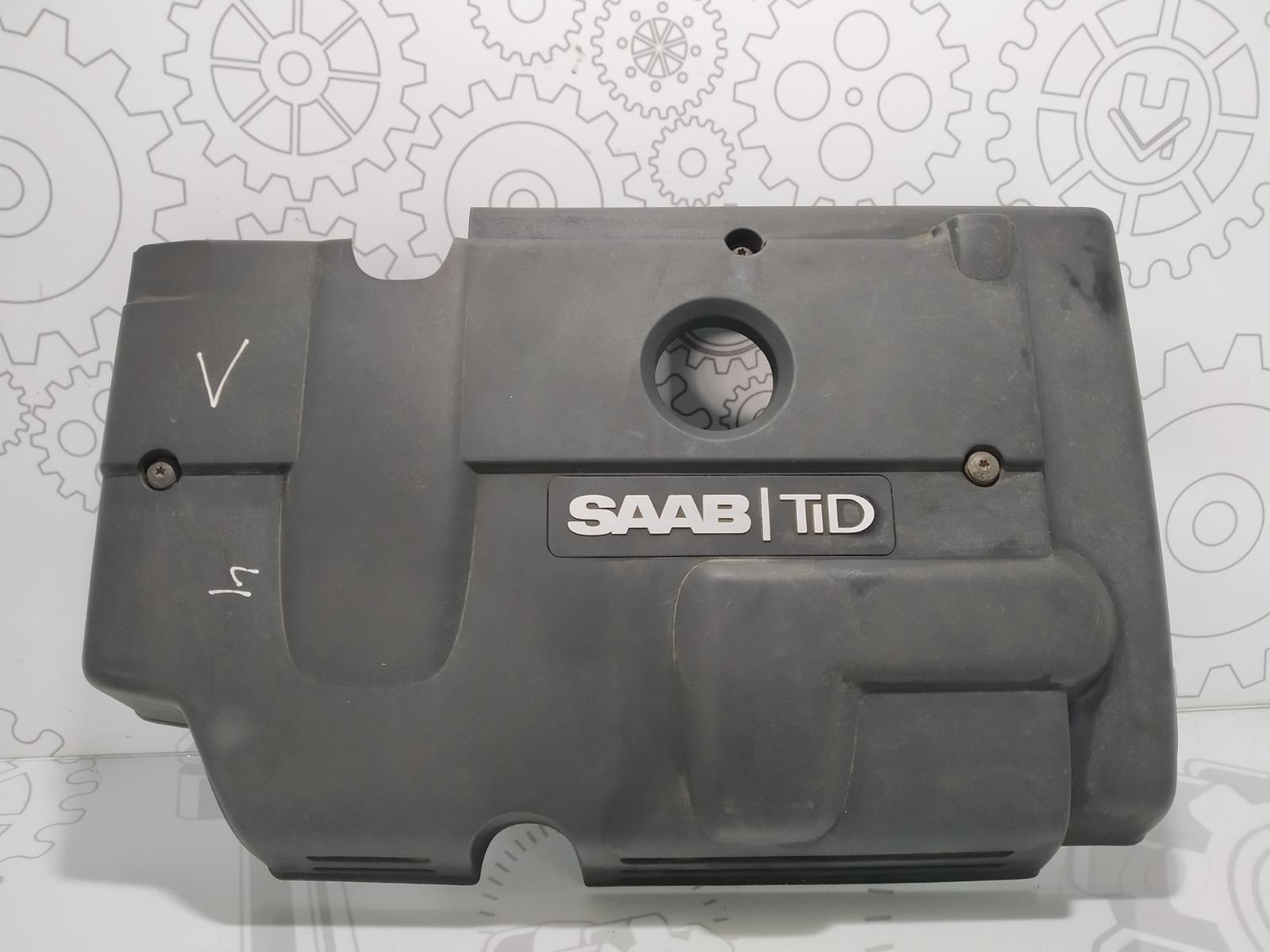 Декоративная крышка двигателя Saab 9-5 2.2 TID 2004 (б/у)