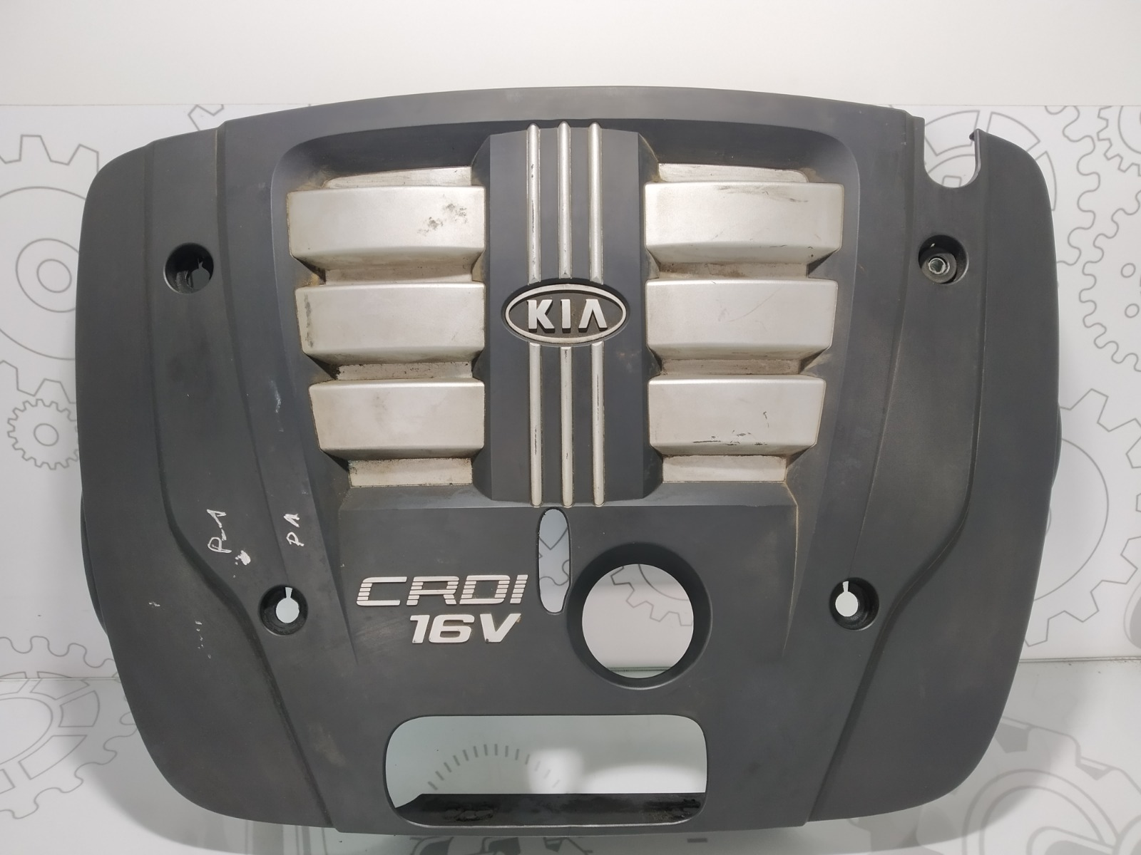 Декоративная крышка двигателя Kia Sorento 2.5 CRDI 2004 (б/у)