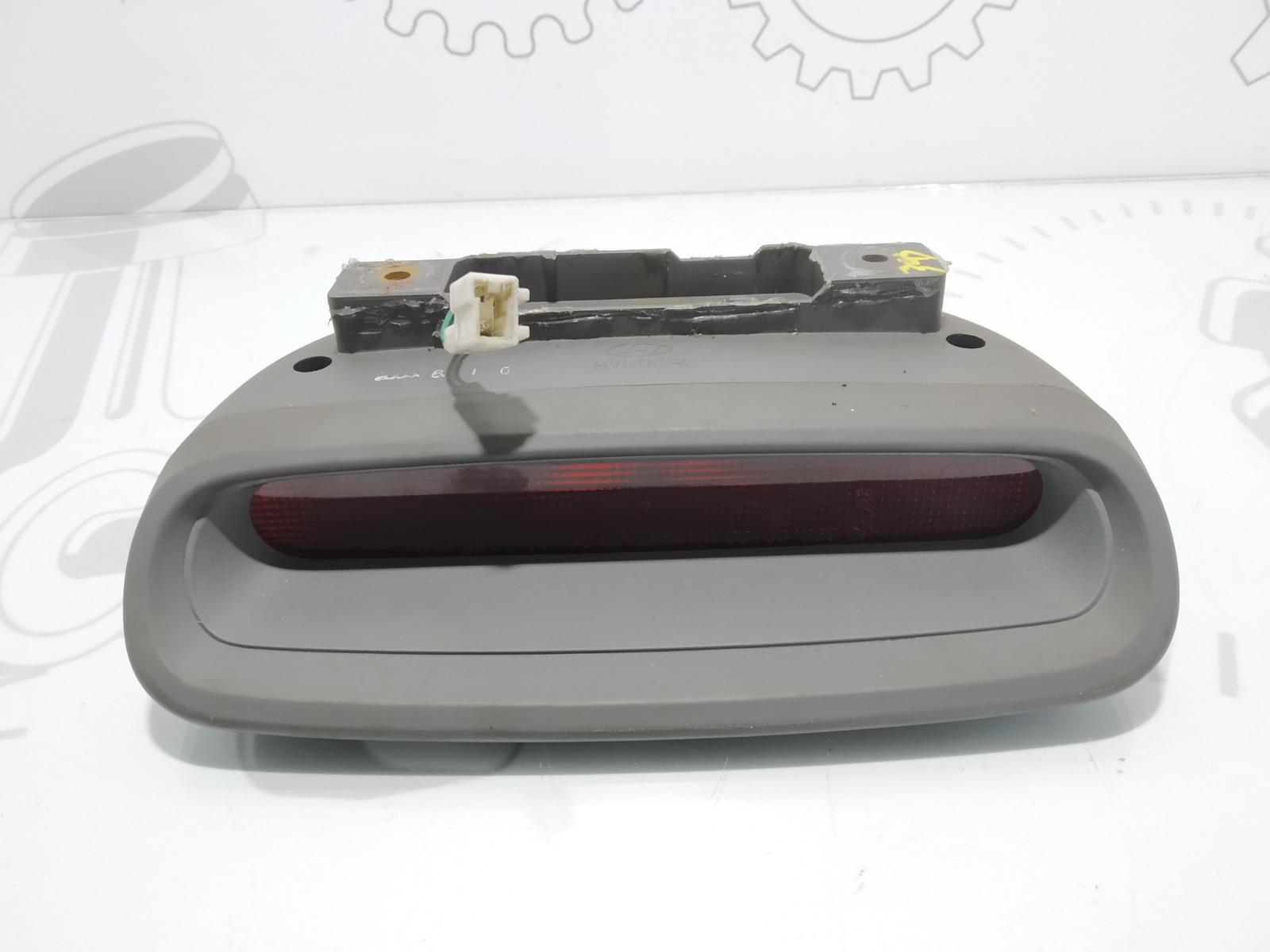 Стоп-сигнал Hyundai Santa Fe 2.0 2003 (б/у)