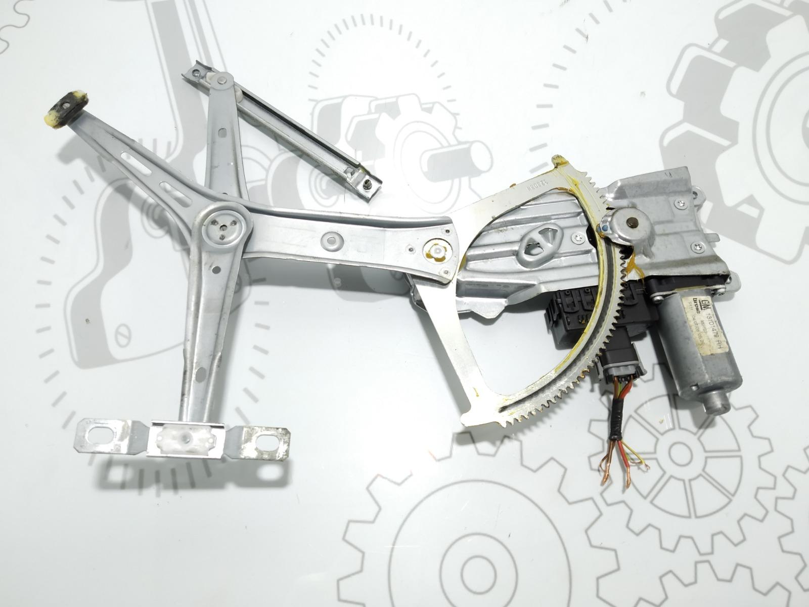 Стеклоподъемник электрический передний правый Opel Astra H 1.6 I 2008 (б/у)