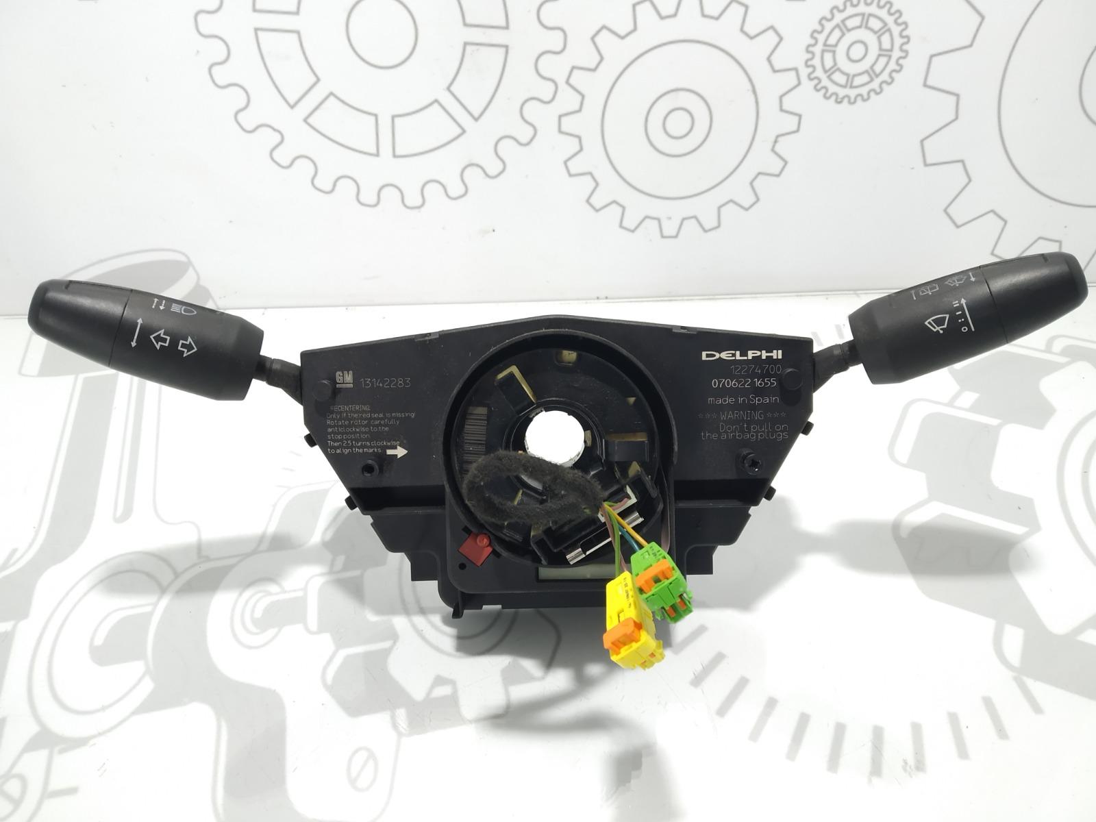 Переключатель подрулевой (стрекоза) Opel Corsa D 1.2 I 2007 (б/у)