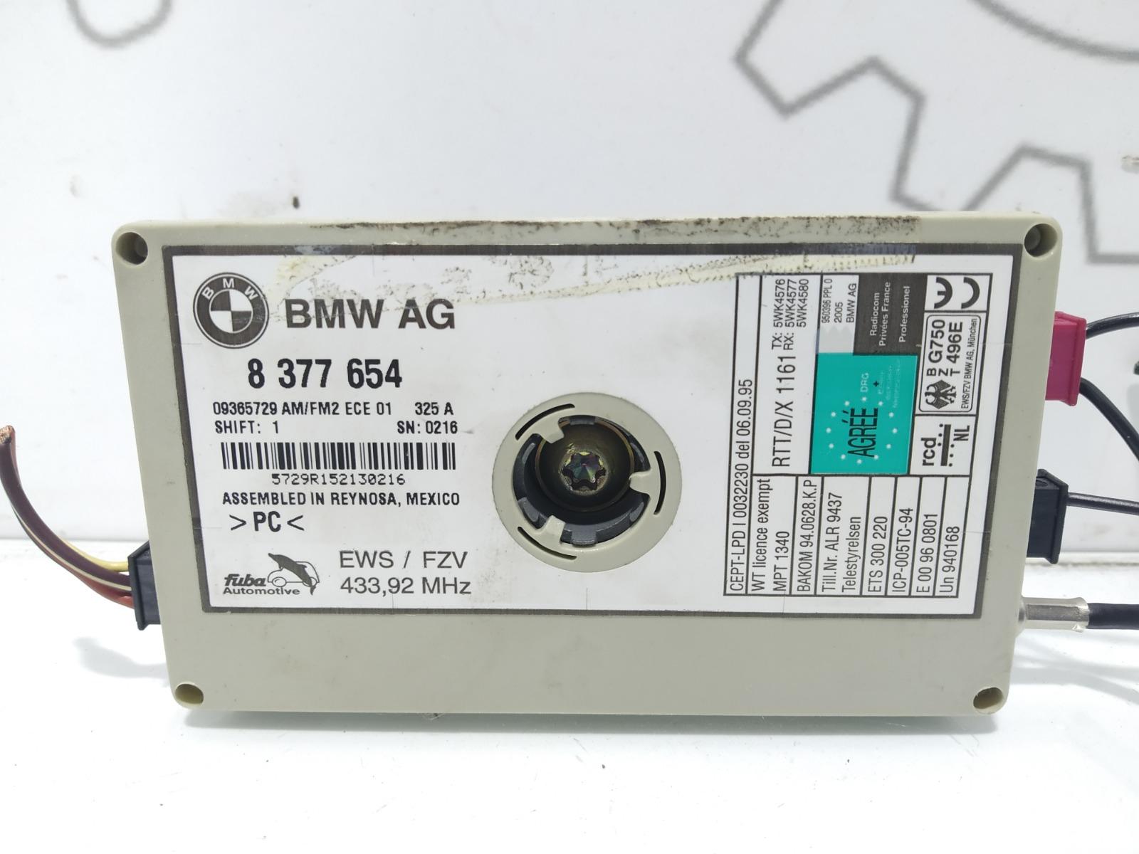 Усилитель антенны Bmw X5 E53 4.8 I 2005 (б/у)