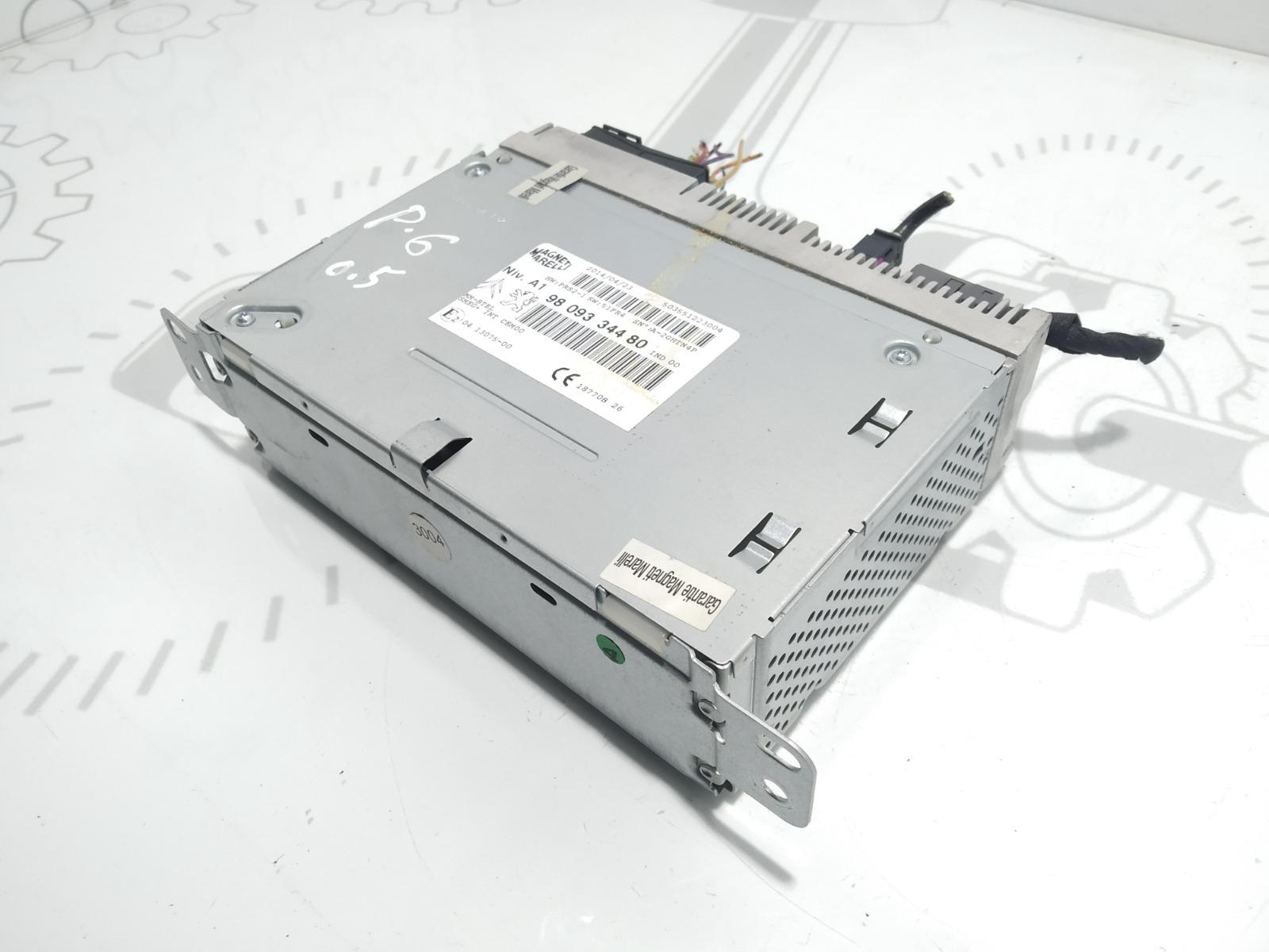 Блок радио Citroen C4 Grand Picasso 1.6 HDI 2014 (б/у)