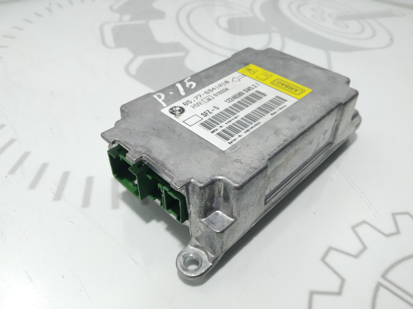 Блок airbag Bmw 5 E60 3.0 I 2004 (б/у)