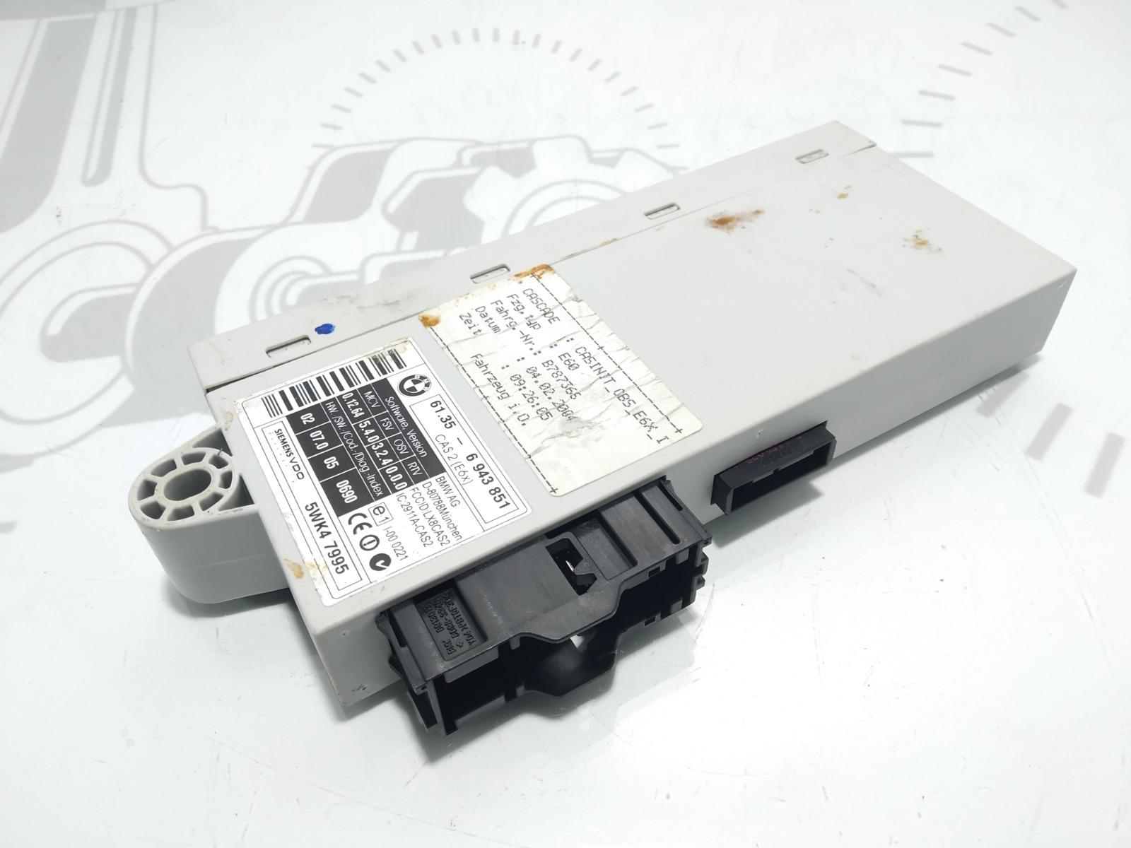 Иммобилайзер Bmw 5 E60 3.0 I 2004 (б/у)