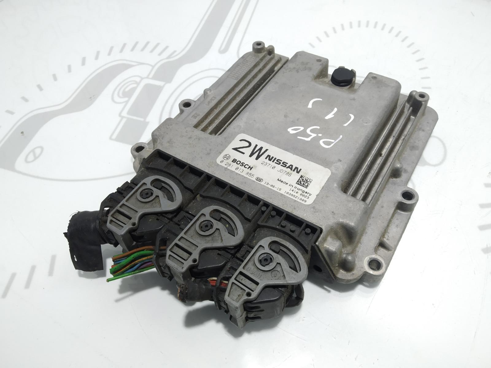 Блок управления двигателем Nissan Qashqai 2.0 DCI 2008 (б/у)