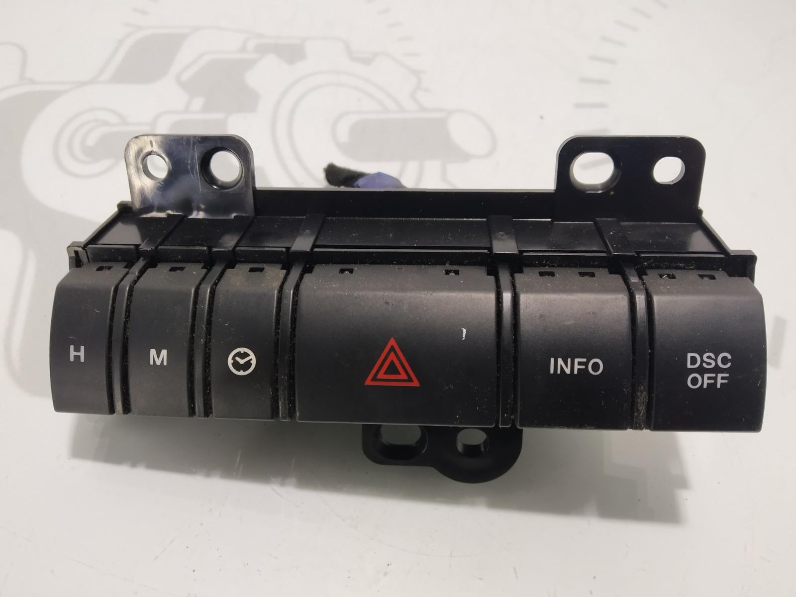 Кнопка аварийной сигнализации Mazda 5 2.0 I 2010 (б/у)