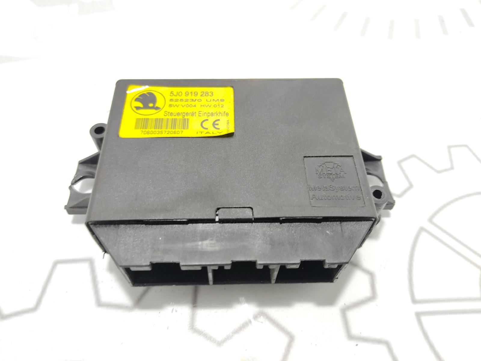 Блок управления парктрониками Skoda Fabia 1.4 TDI 2007 (б/у)
