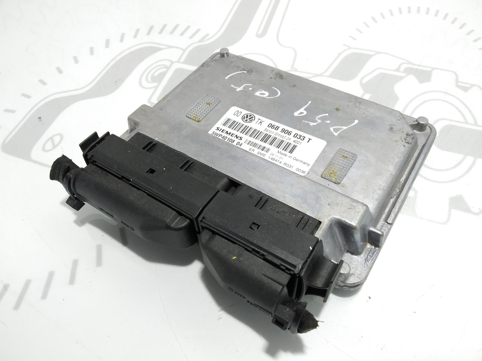 Блок управления двигателем Volkswagen Passat B5 2.0 I 2002 (б/у)