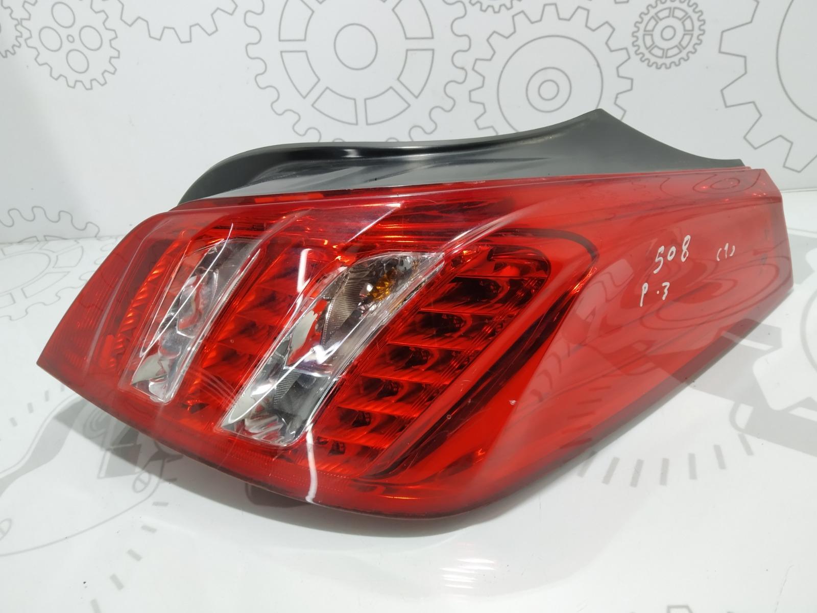 Фонарь задний правый Peugeot 508 1.6 HDI 2013 (б/у)