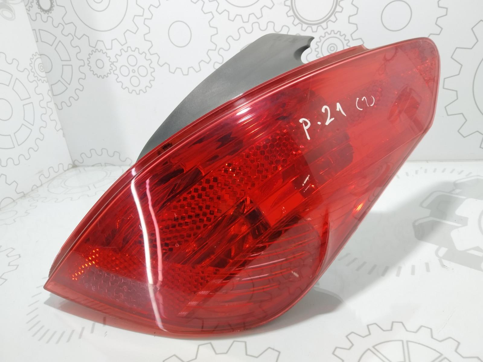 Фонарь задний правый Peugeot 308 T7 1.4 I 2009 (б/у)