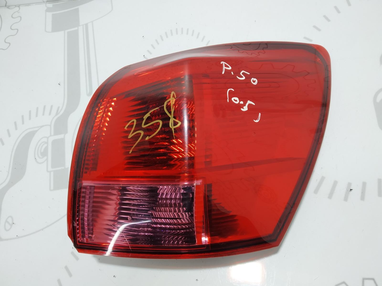 Фонарь задний правый Nissan Qashqai 2.0 DCI 2008 (б/у)