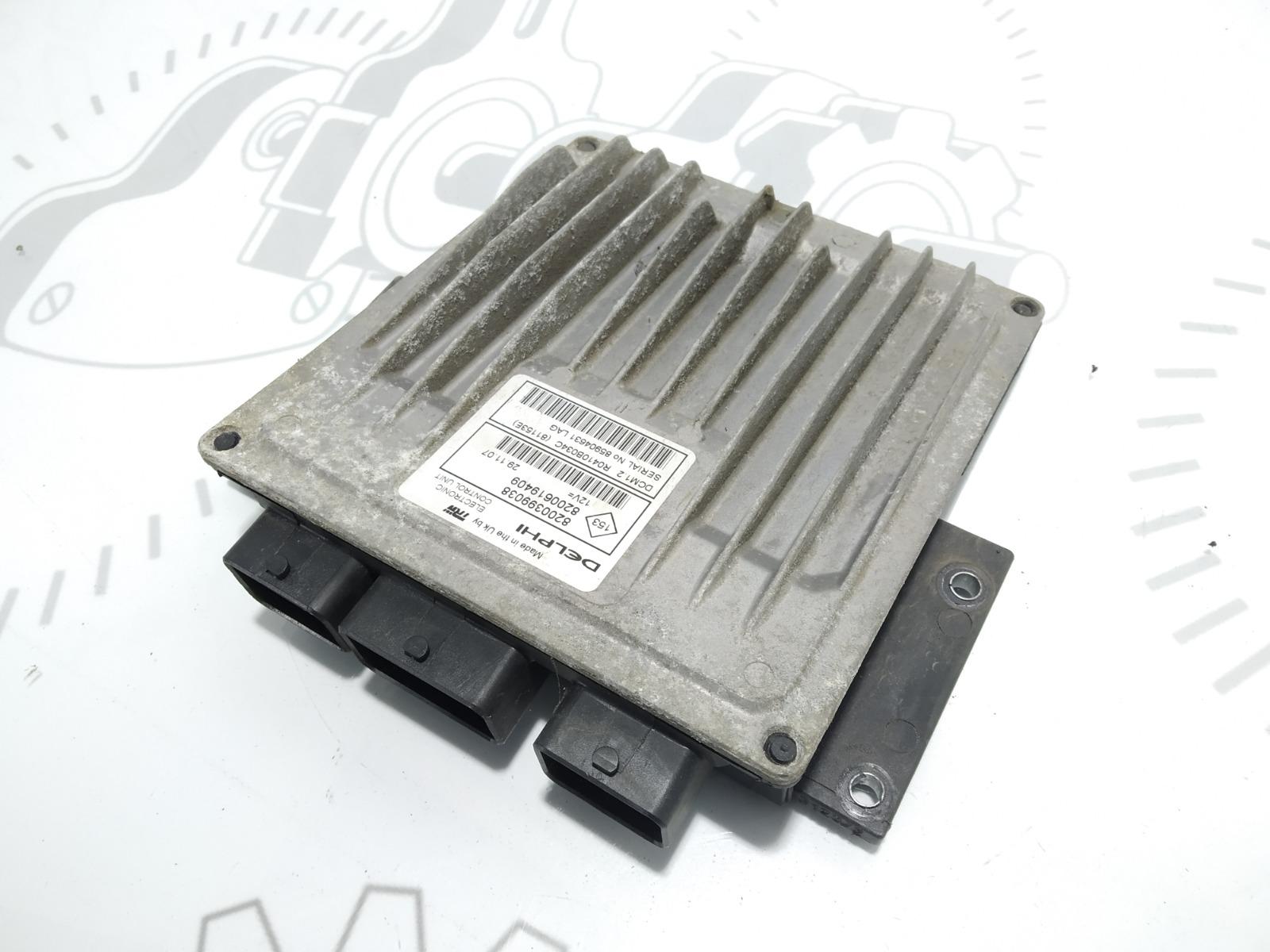 Блок управления двигателем Renault Grand Modus 1.5 DCI 2008 (б/у)