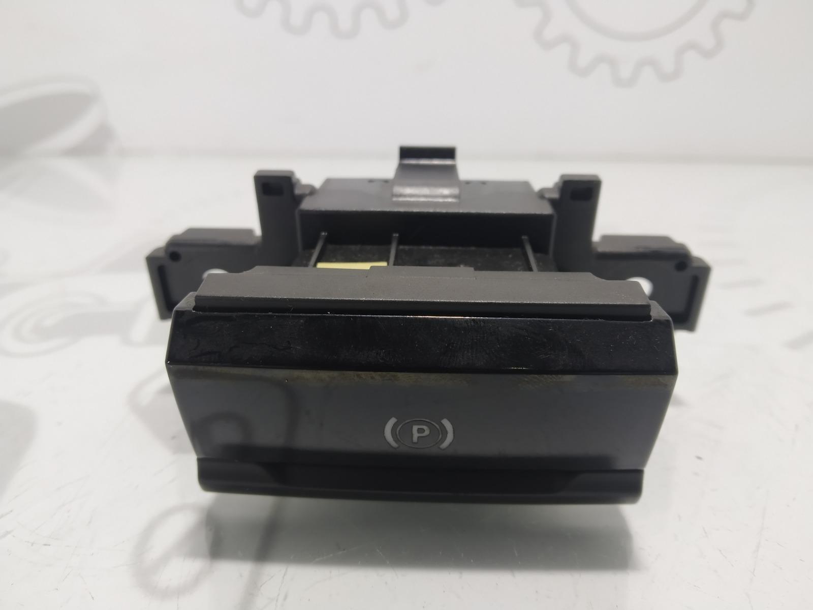 Кнопка ручного тормоза (ручника) Citroen C4 Grand Picasso 1.6 HDI 2014 (б/у)