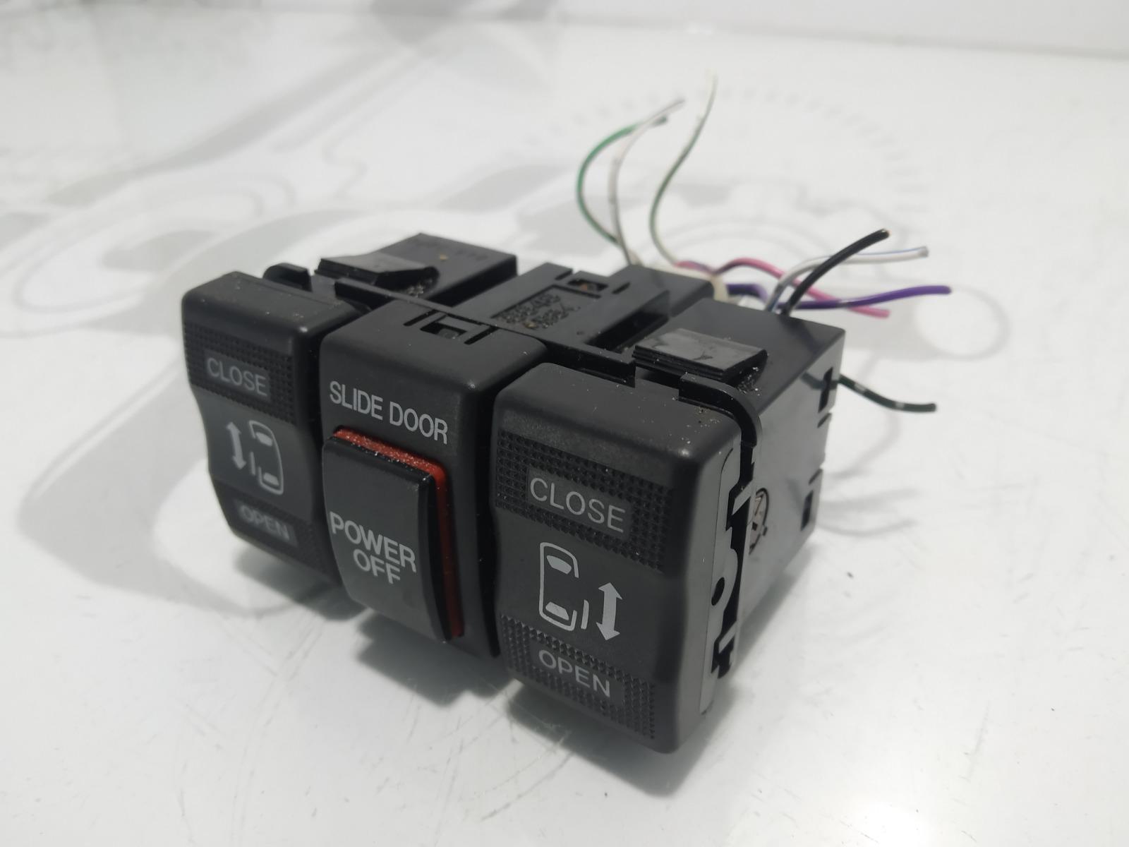 Кнопка (выключатель) Mazda 5 2.0 TD 2008 (б/у)