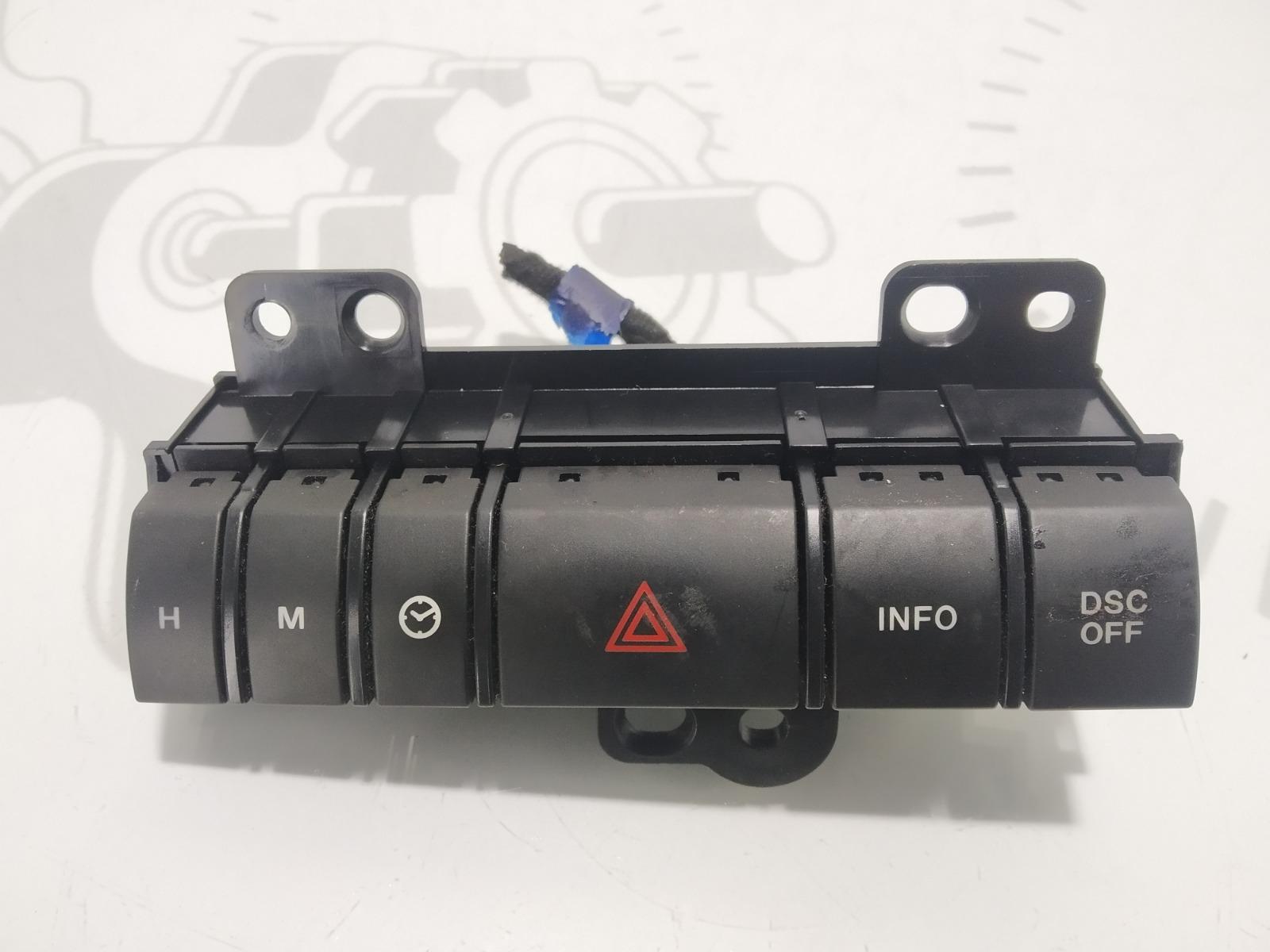 Кнопка аварийной сигнализации Mazda 5 2.0 TD 2008 (б/у)