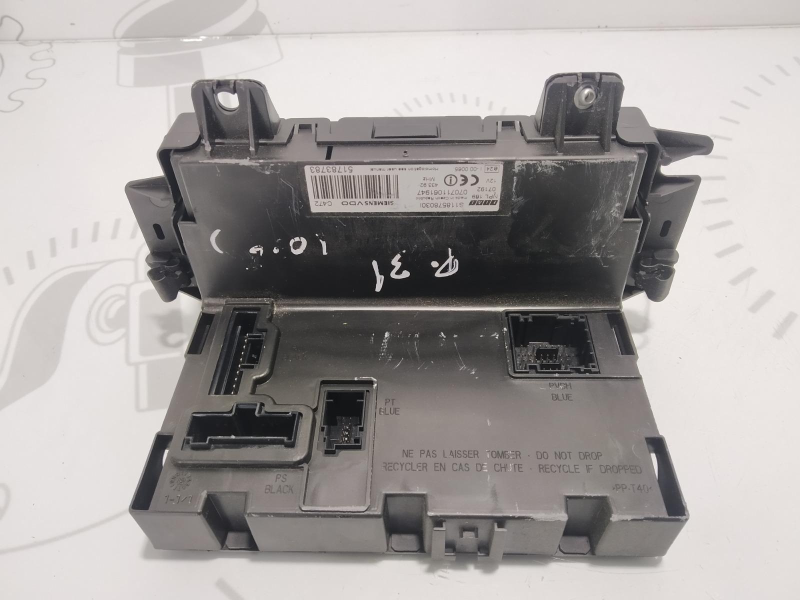 Блок комфорта Fiat Panda 1.3 JTD 2007 (б/у)