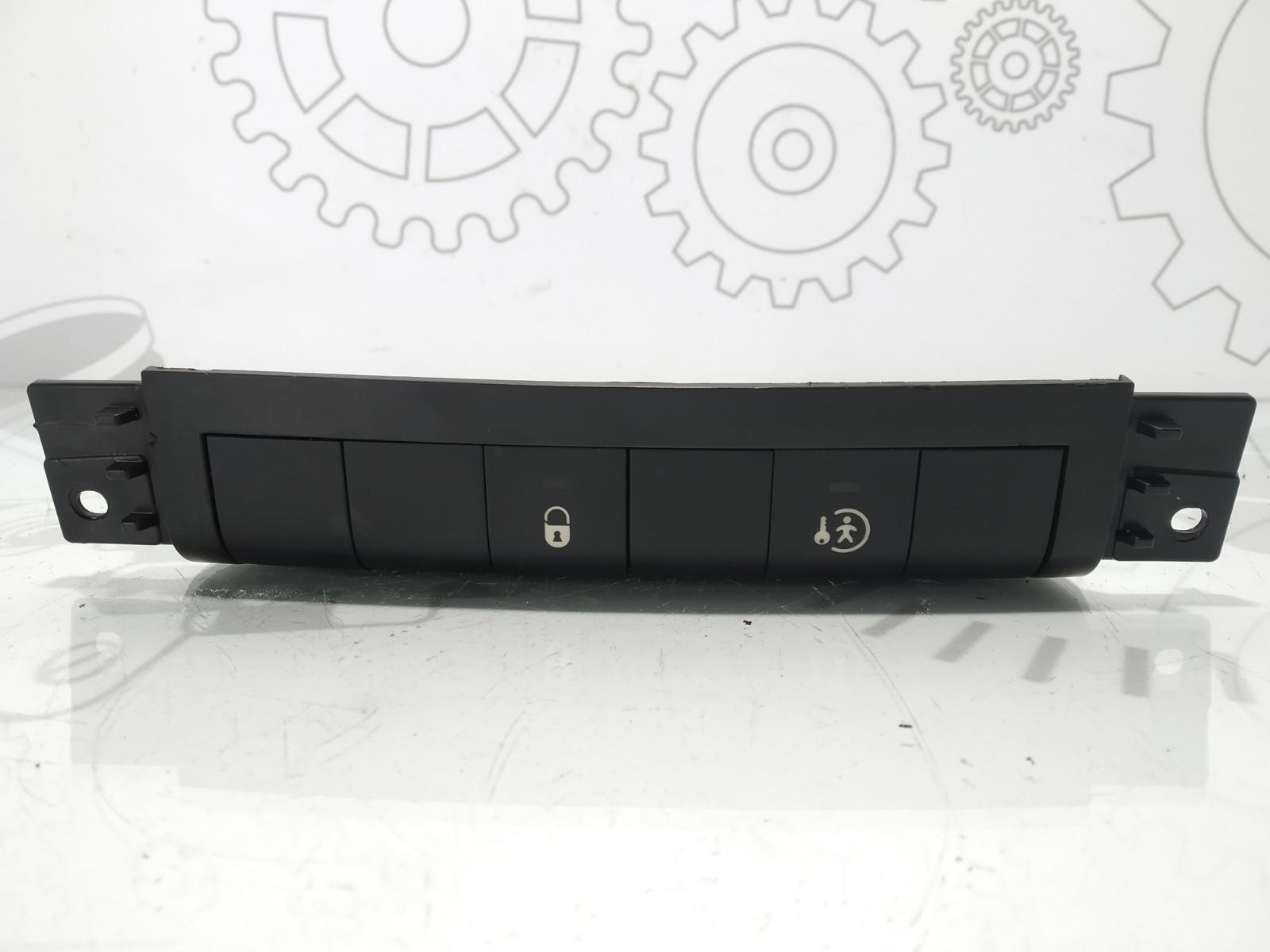 Кнопка центрального замка Peugeot 207 1.6 I 2008 (б/у)