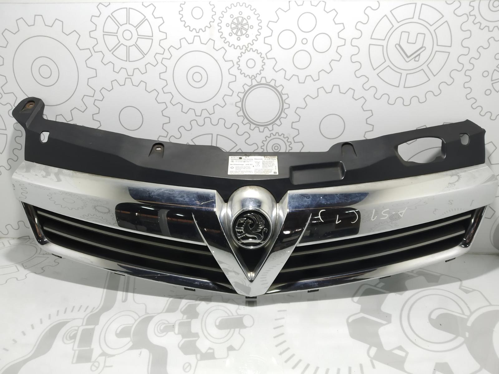 Решетка радиатора Opel Astra H 1.4 I 2007 (б/у)