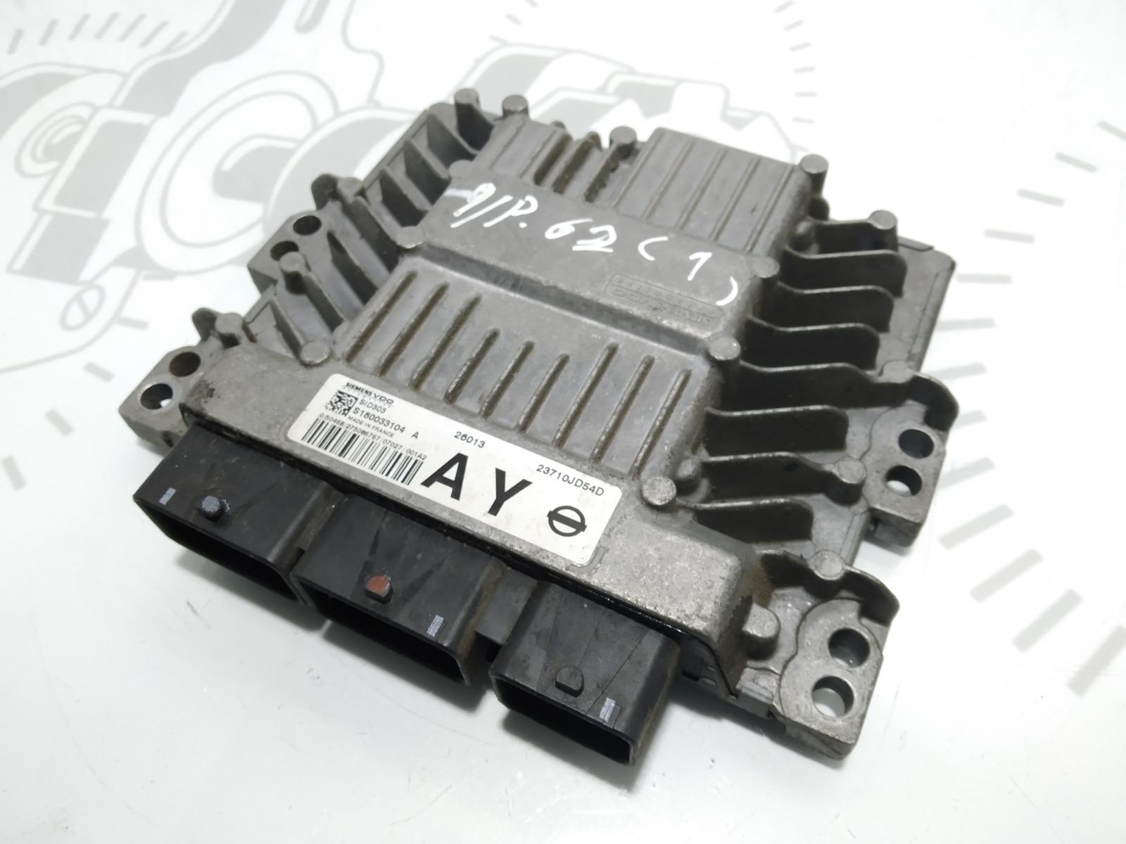 Блок управления двигателем Nissan Qashqai 1.5 DCI 2007 (б/у)