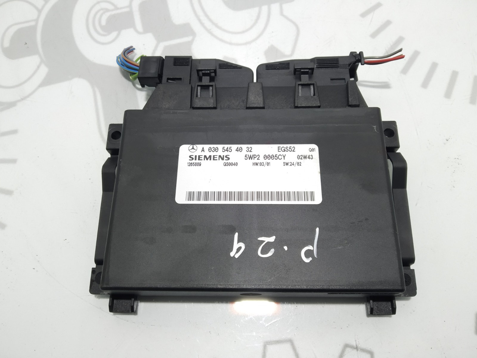 Блок управления акпп Mercedes E W211 3.2 CDI 2003 (б/у)
