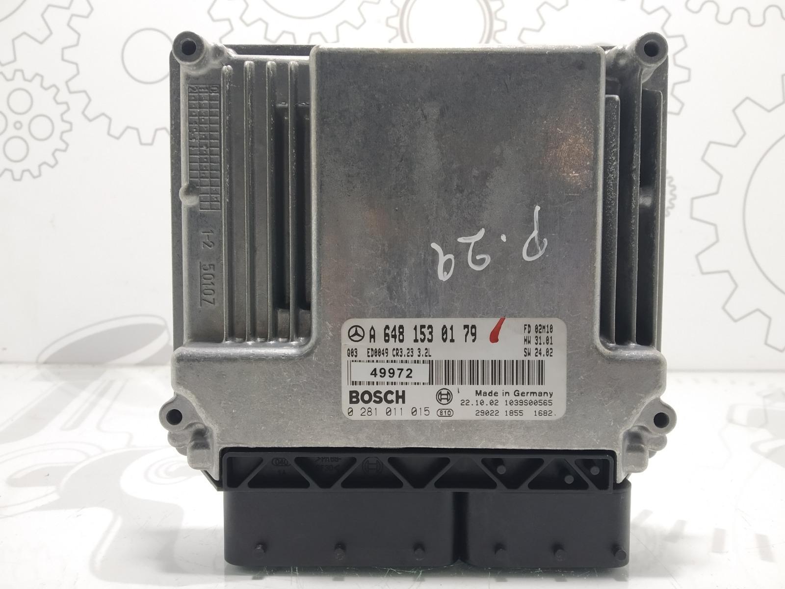 Блок управления двигателем Mercedes E W211 3.2 CDI 2003 (б/у)
