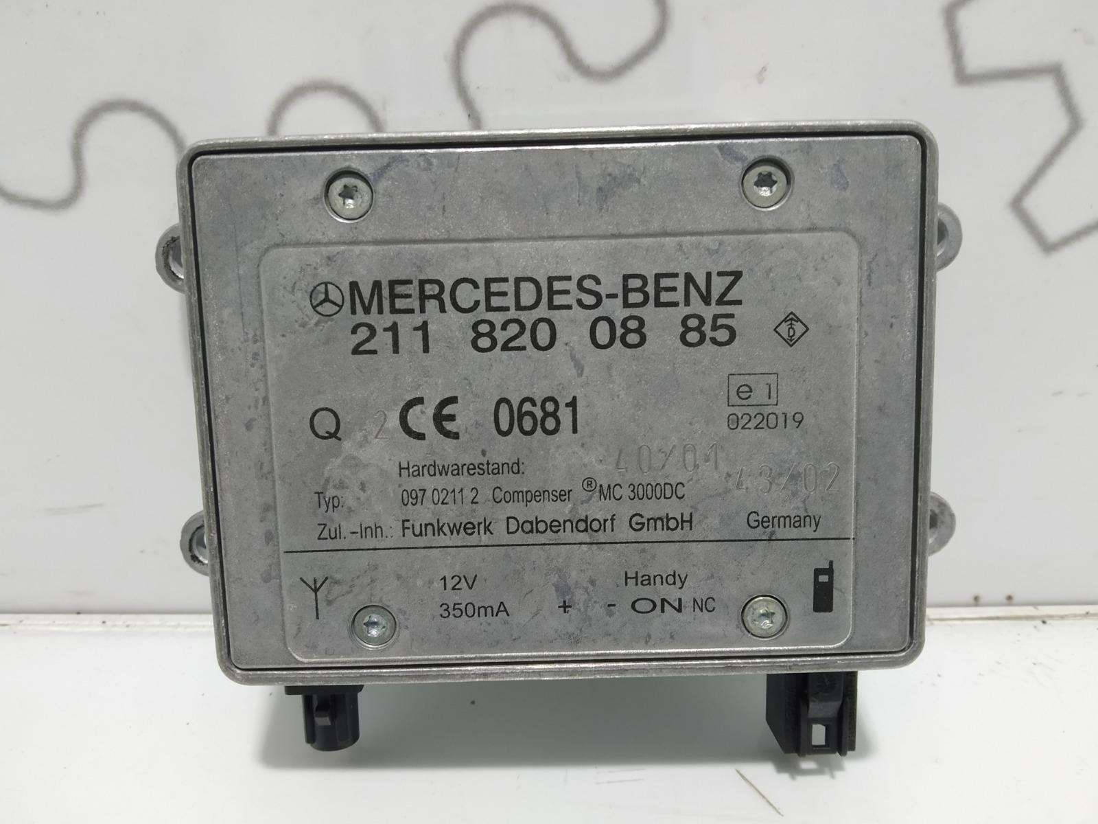Усилитель антенны Mercedes E W211 3.2 CDI 2003 (б/у)