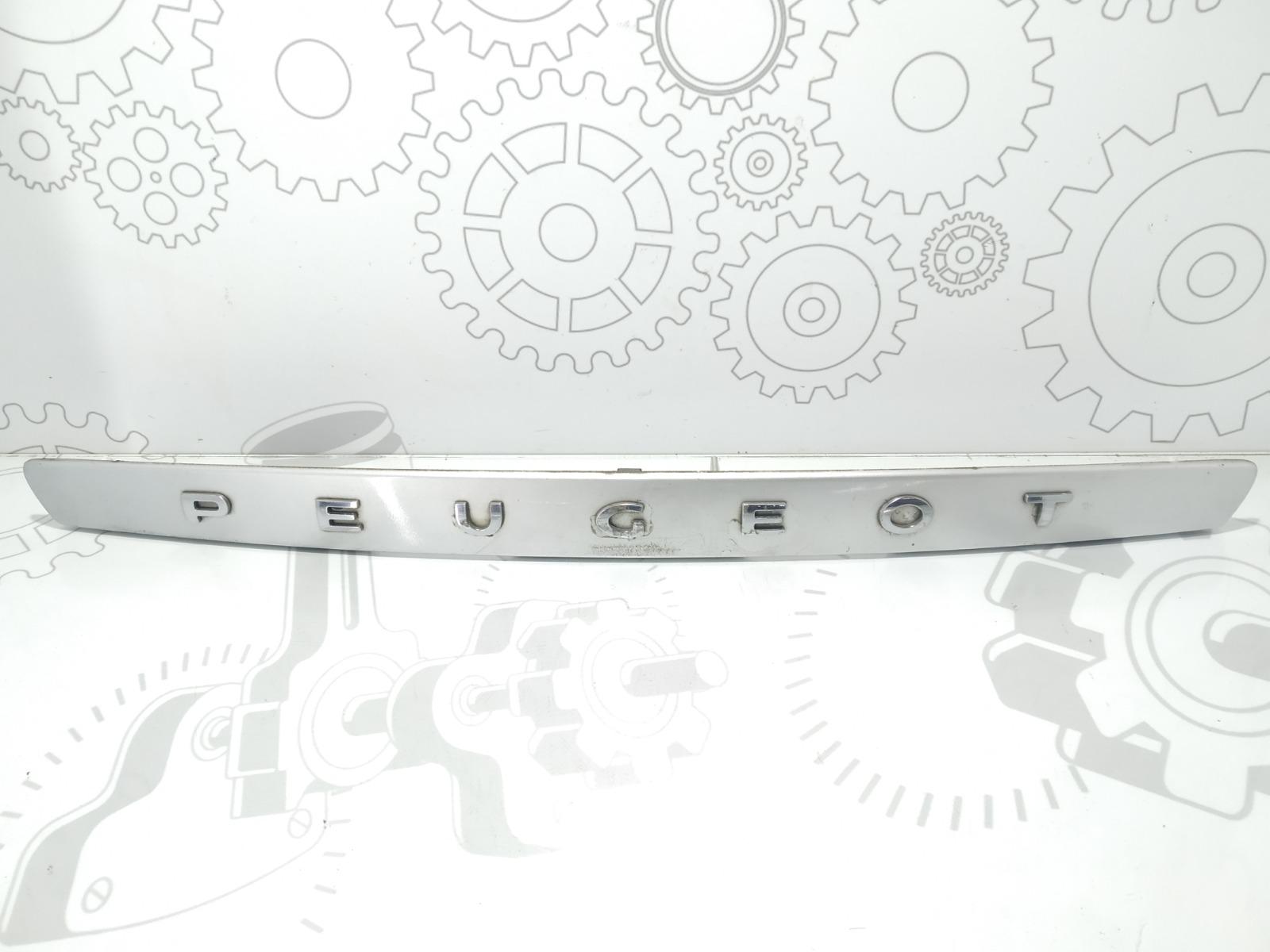 Накладка подсветки номера Peugeot 308 T7 1.6 HDI 2009 (б/у)