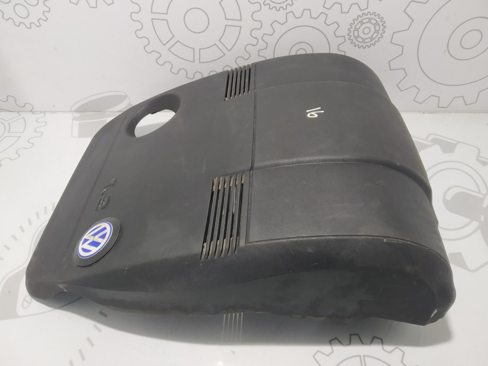 Декоративная крышка двигателя Volkswagen Polo 1.2 I 2003 (б/у)