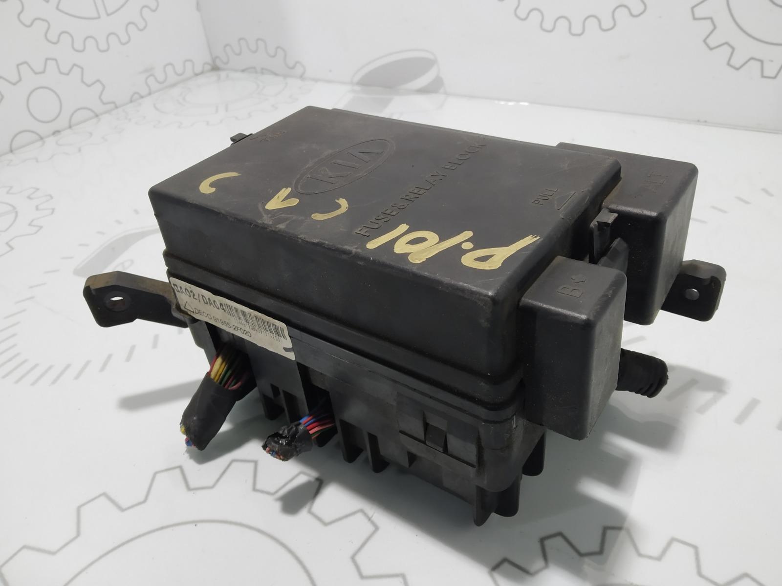 Блок предохранителей Kia Cerato 1.6 I 2004 (б/у)