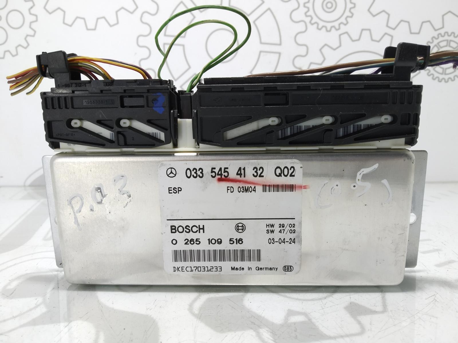 Блок управления esp Mercedes E W211 1.8 I 2003 (б/у)
