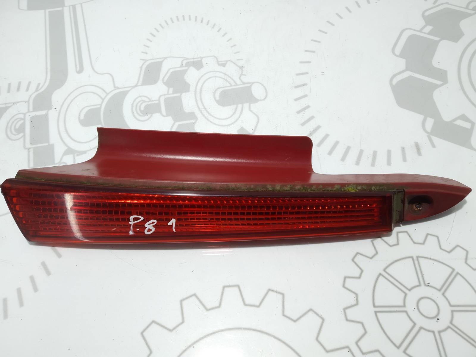 Фонарь задний правый Citroen C4 1.6 I 2007 (б/у)