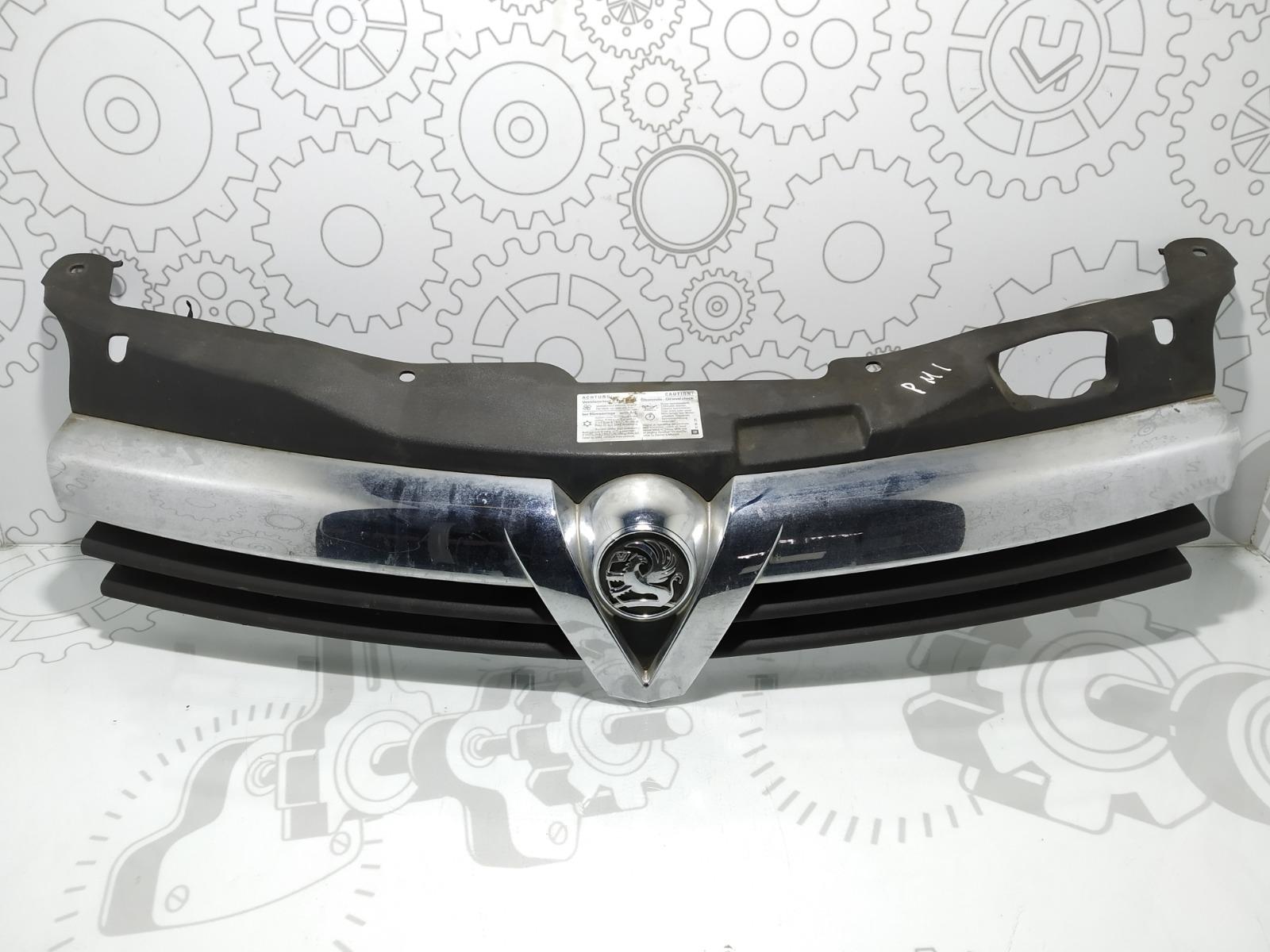 Решетка радиатора Opel Astra H 1.4 I 2005 (б/у)