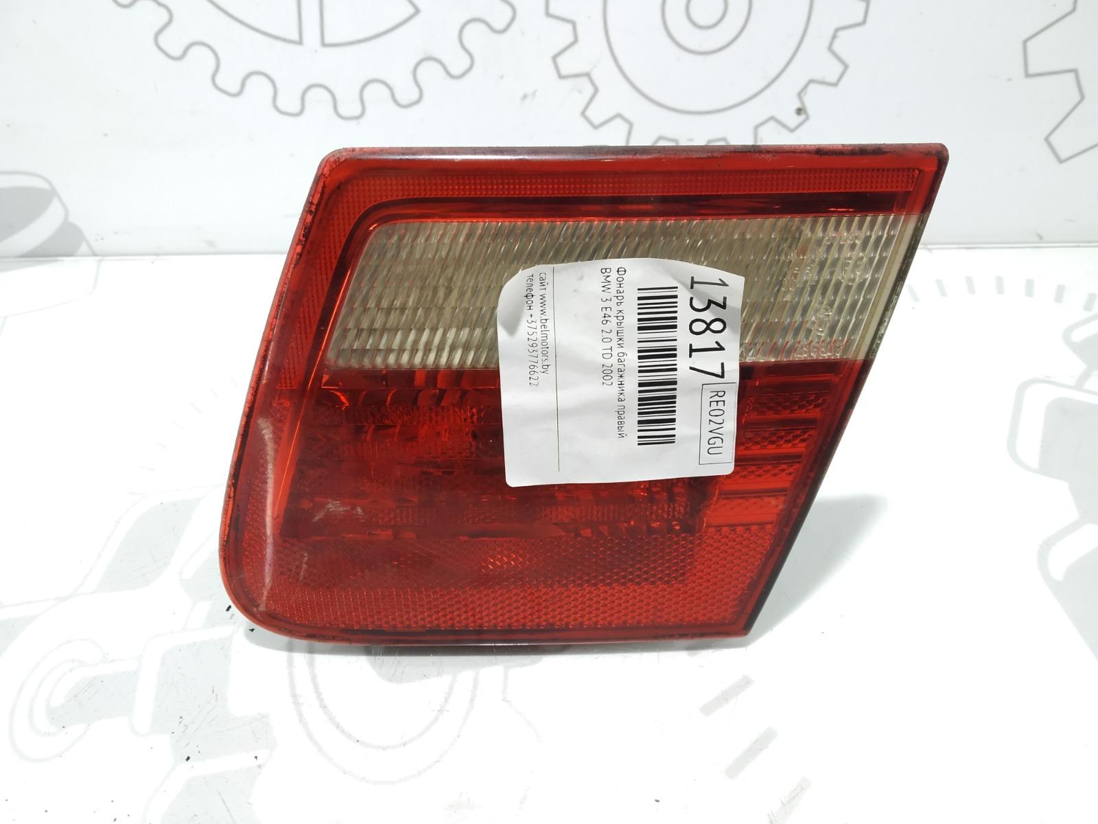 Фонарь крышки багажника правый Bmw 3 E46 2.0 TD 2002 (б/у)