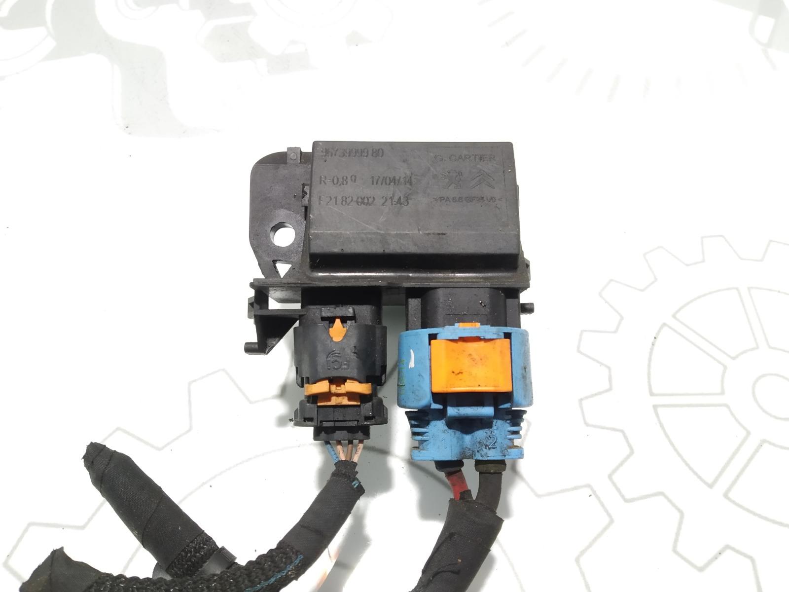 Блок управления вентилятором радиатора Citroen C4 Grand Picasso 1.6 HDI 2014 (б/у)