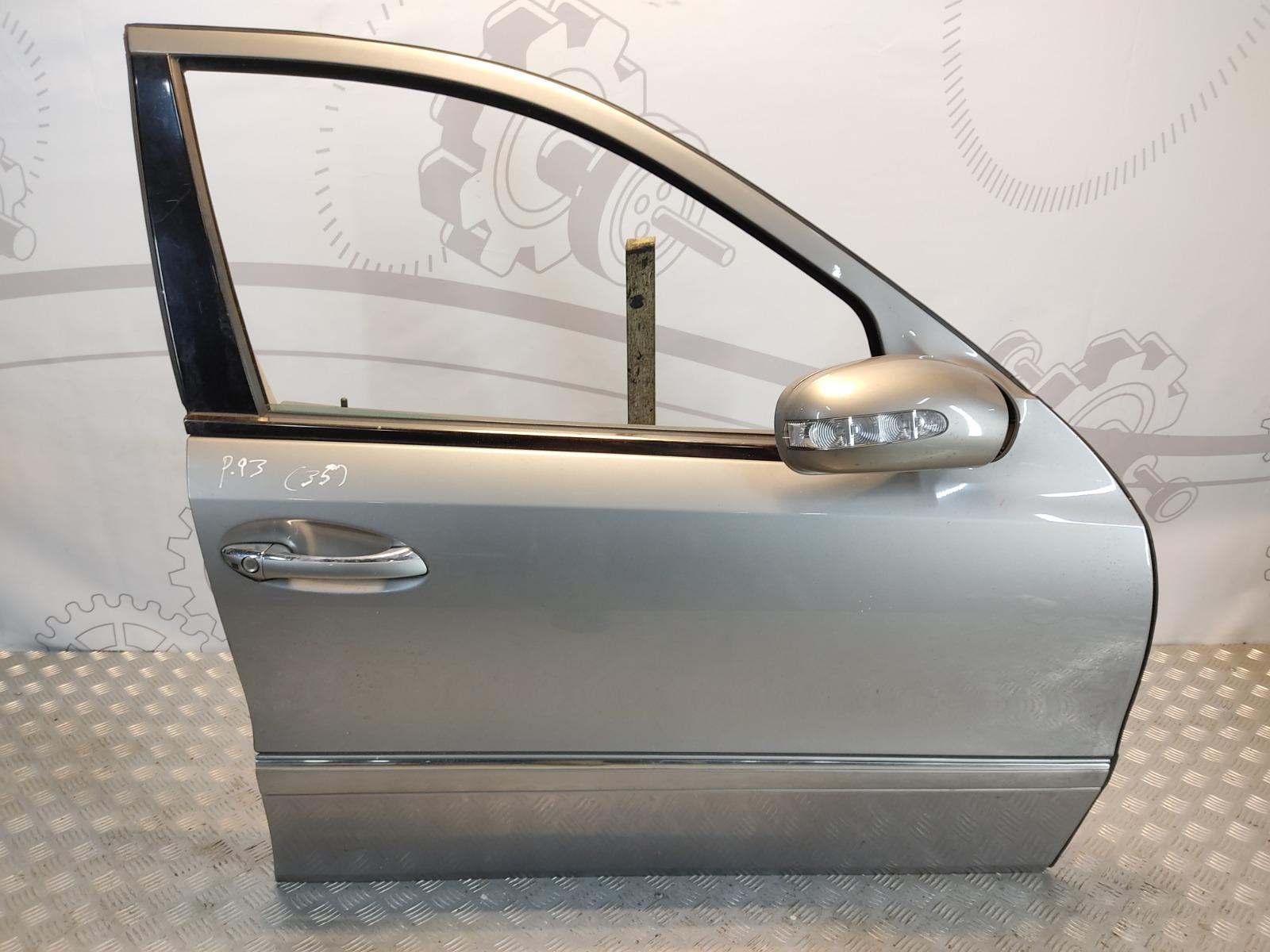 Дверь передняя правая Mercedes E W211 1.8 I 2003 (б/у)
