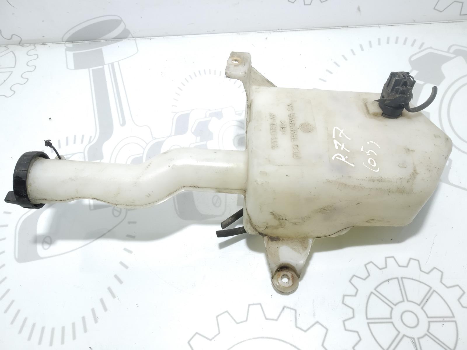 Бачок омывателя Ford Mondeo 2.0 TDCI 2006 (б/у)