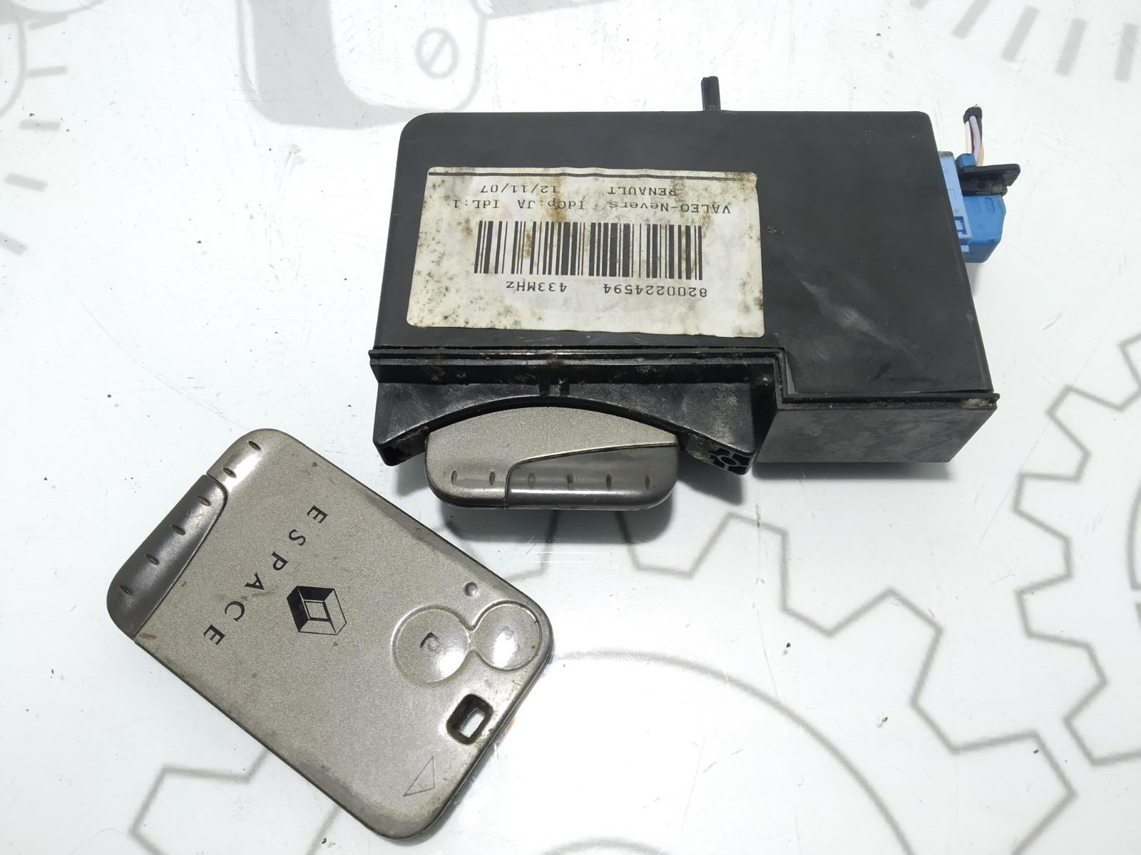 Блок считывания ключ-карты Renault Grand Espace 2.0 DCI 2008 (б/у)