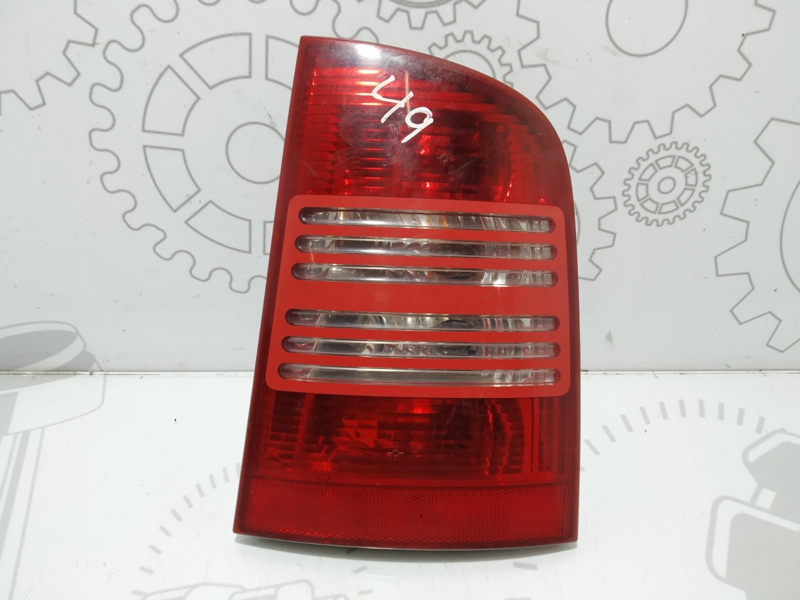 Фонарь задний правый Skoda Octavia 1.9 TDI 2004 (б/у)