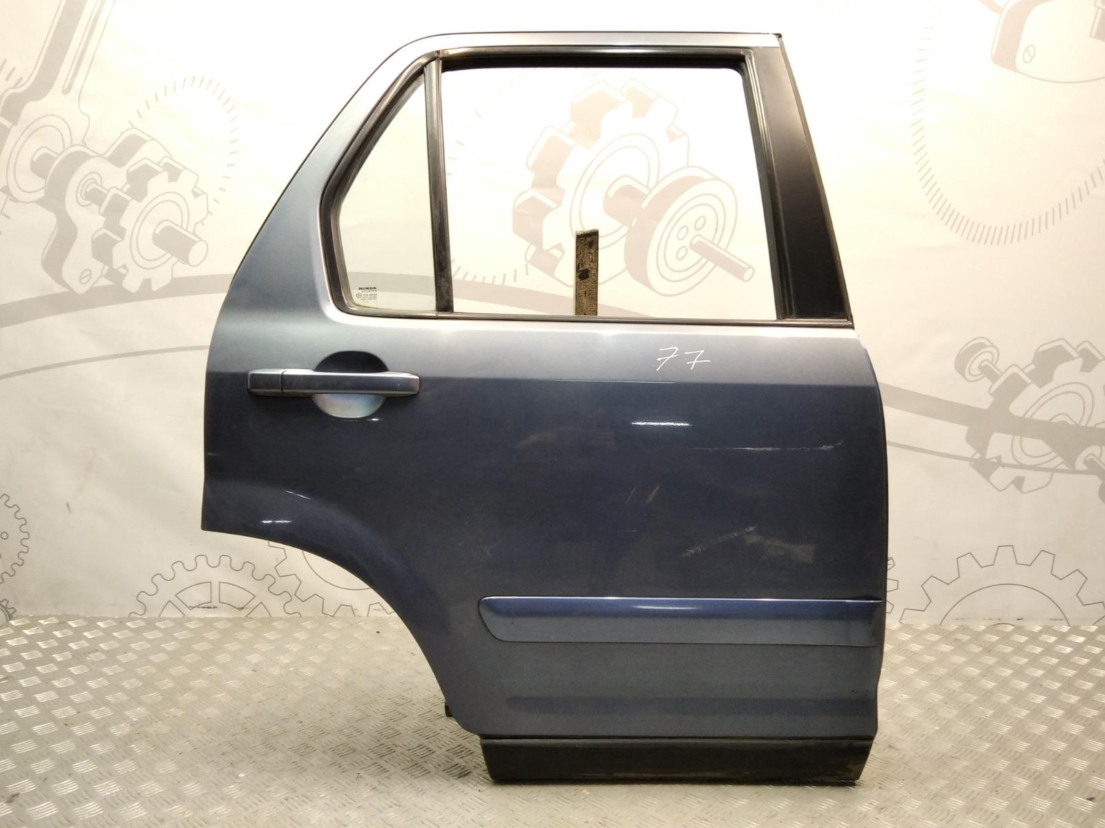 Дверь задняя правая Honda Cr-V 2.0 I 2002 (б/у)