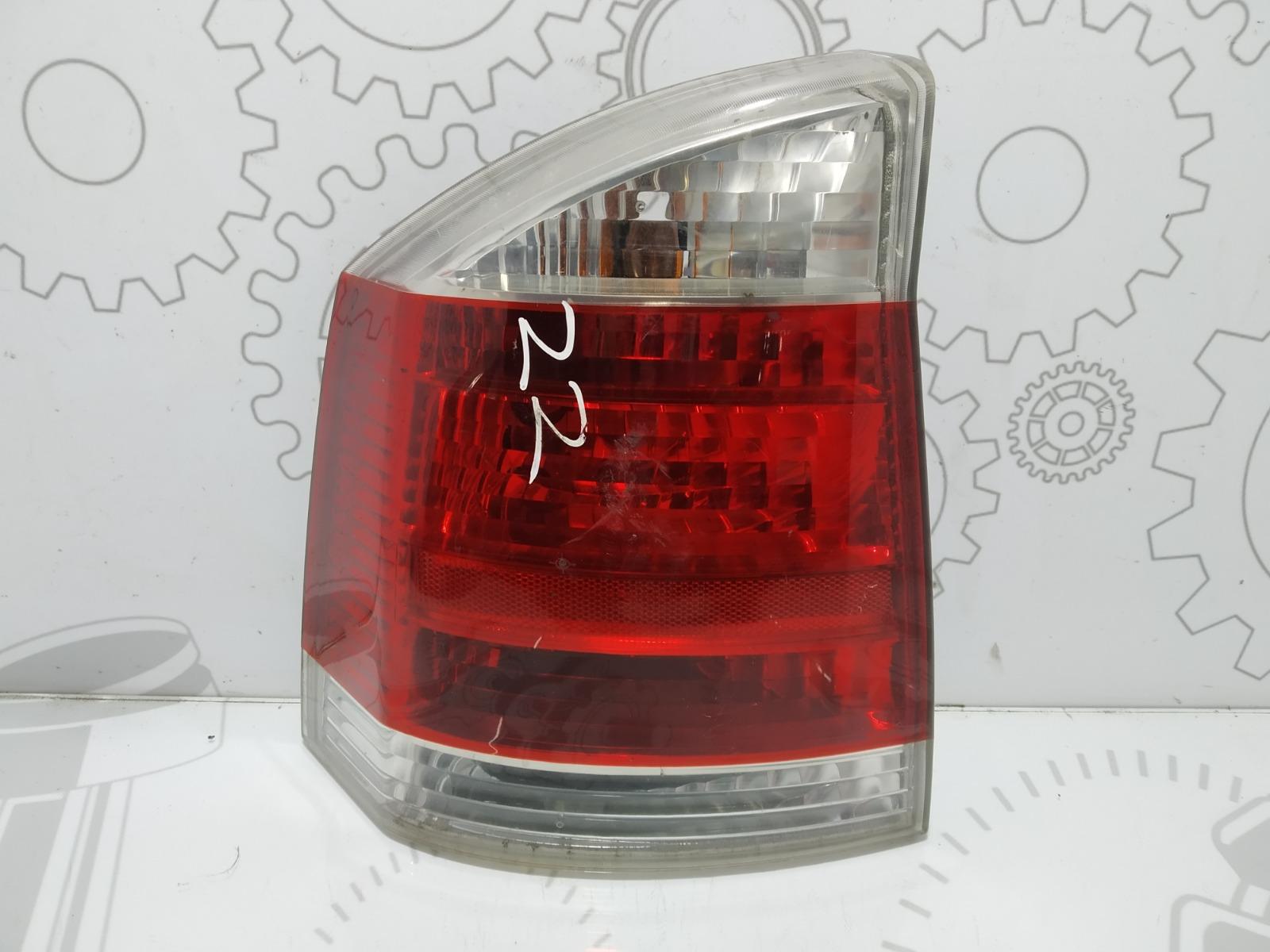 Фонарь задний левый Opel Vectra C 1.9 CDTI 2006 (б/у)