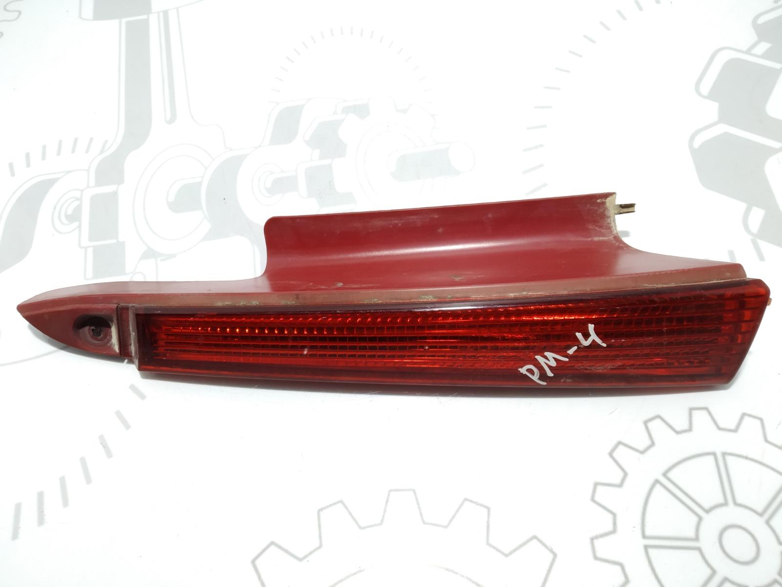 Фонарь задний левый Citroen C4 1.6 HDI 2006 (б/у)