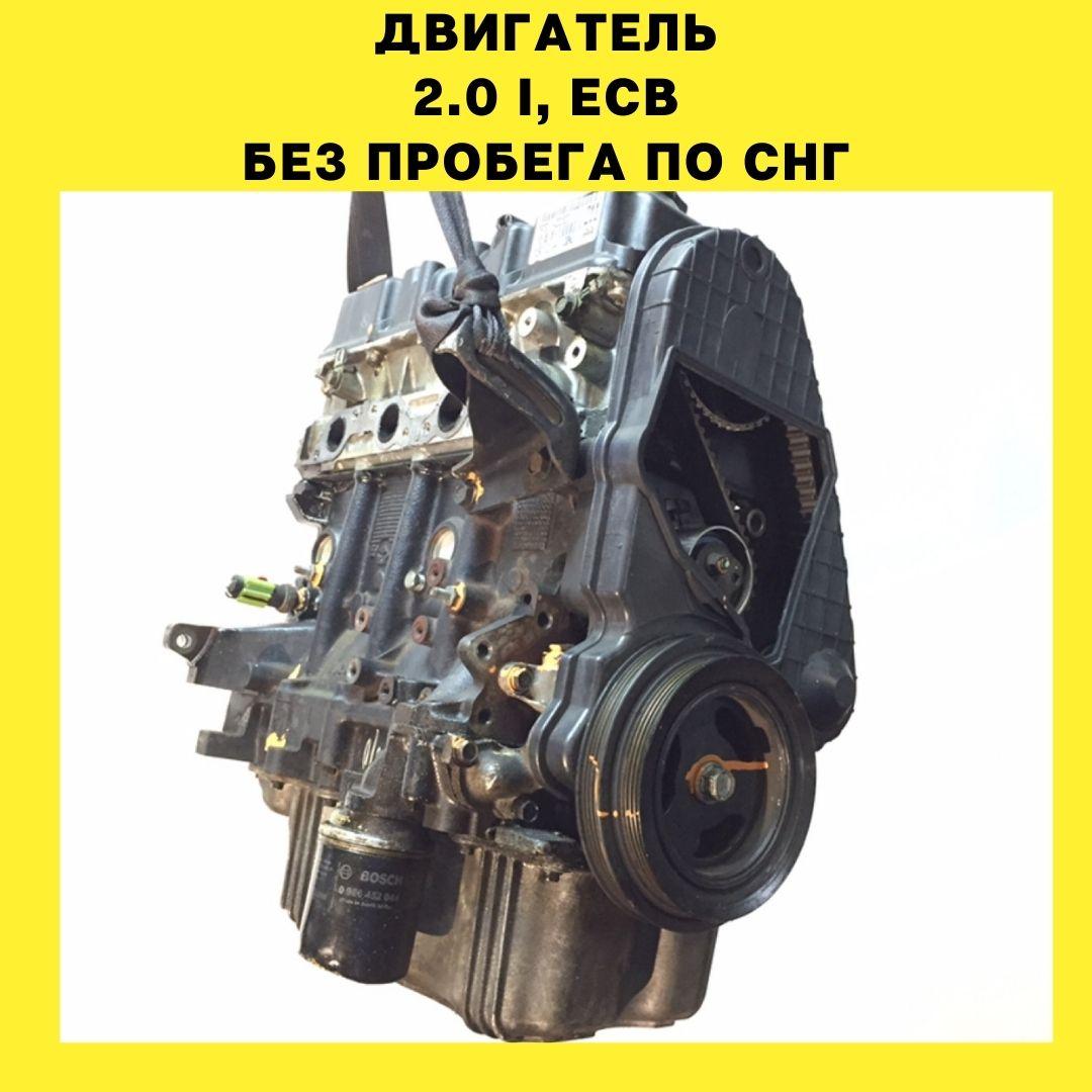 Двигатель Chrysler Neon 2.0 I 2002 (б/у)