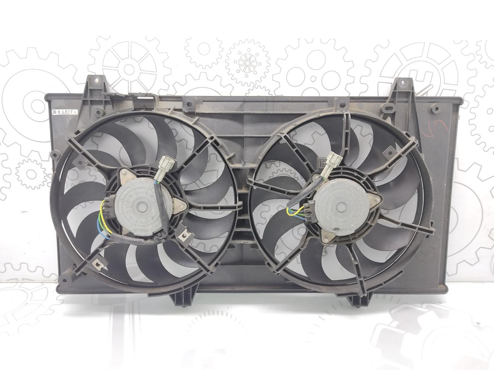 Вентилятор радиатора Mazda 6 2.2 CDTI 2009 (б/у)