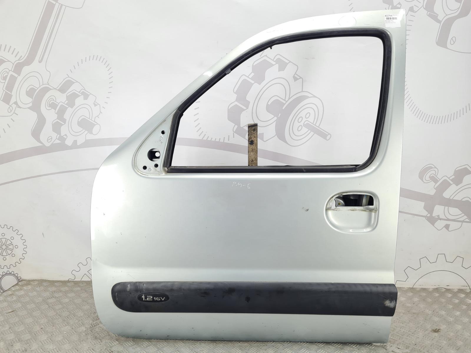 Дверь передняя левая Renault Kangoo 1.2 I 2007 (б/у)
