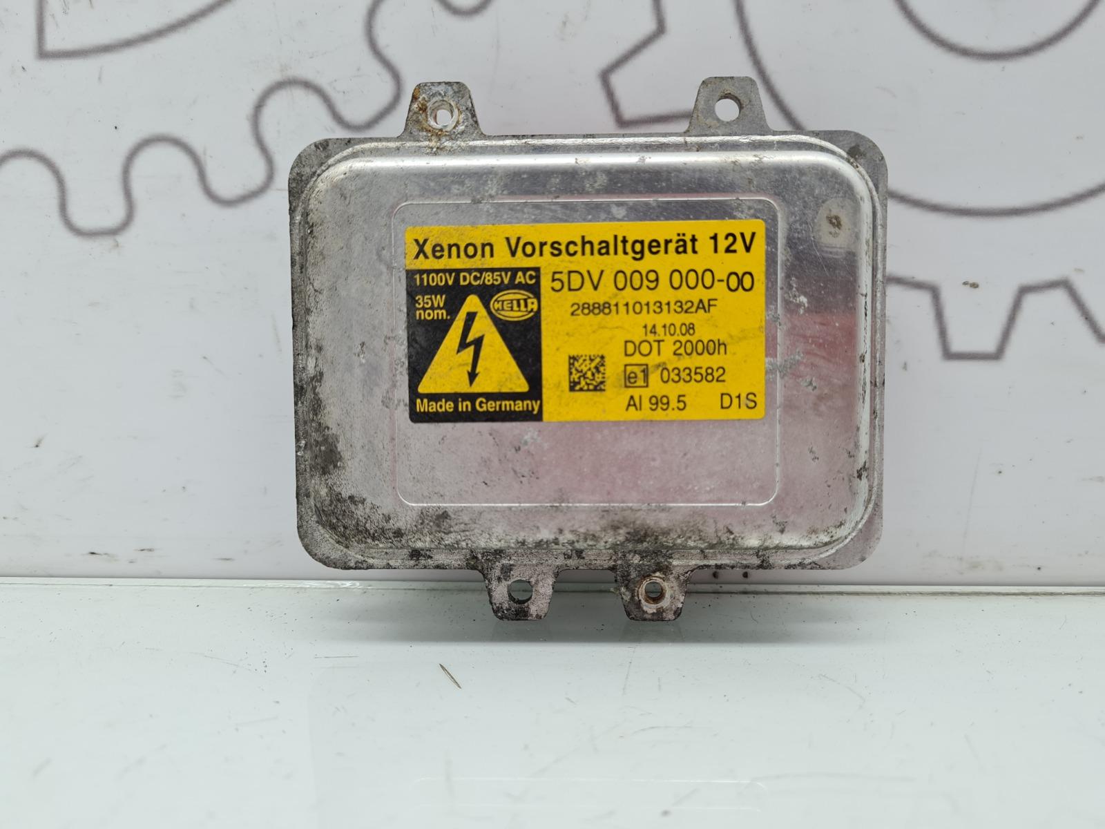 Блок розжига ксенона Saab 9-3 1.9 TID 2008 (б/у)