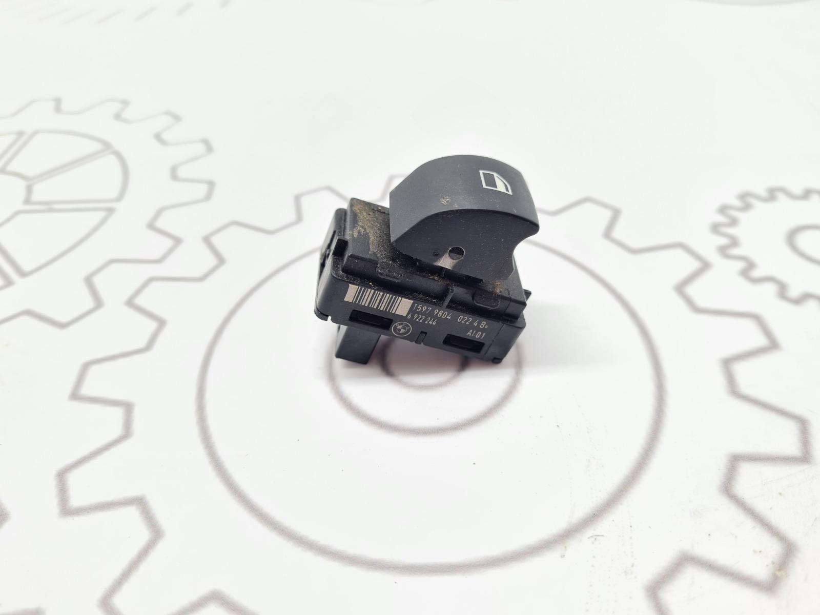 Кнопка стеклоподъемника Bmw 5 E60 2.5 I 2004 (б/у)